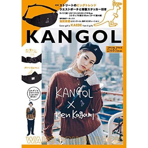 KANGOL Ken Kagami WAIST POUCH BOOK 画像