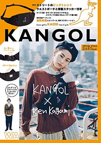 KANGOL Ken Kagami WAIST POUCH BOOK 画像 A