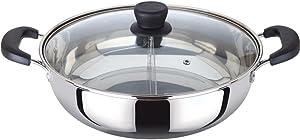 MyLifeUNIT Shabu Shabu Hot Pot, Dual Sided Yin Yang Hot Pot with Stainless Steel Divider, 12 Inch