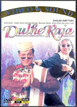 Amazon Com Dulhe Raja Comedy Hindi Film Bollywood Movie