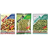 Assorted Japanese Snack Kasugai Peas (Pack of 9)