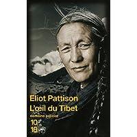 L'oeil du Tibet (3)
