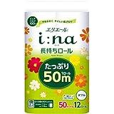 エリエール イーナ トイレットティシュー ダブル(50m) 12ロール 華やぐフローラルの香り パルプ100%