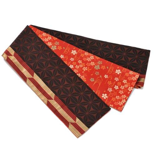 Kiryu Fabric, Reversible Half-Width Obi (Belt), Made in Japan (Black) (Reversible Obi)