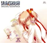 Little Busters! Original Sound Track [Japan Import]