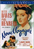 Now Voyager [DVD] [1942]