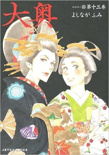料理漫画に日仏歴史物!よしながふみワールドは多彩