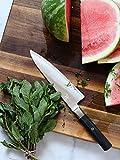 Miyabi Koh 8-inch Chef's Knife