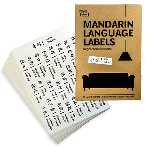 Mandarin Word Labels. Learn Chinese with 374 Simplified Mandarin/Pinyin/English Language and Vocabulary Stickers for Everyday Items in Your Home and Office. ()