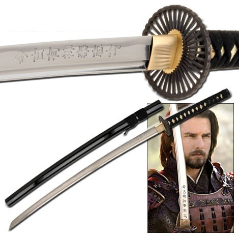 The Last Samurai Movie Sword Musashi Handmade -