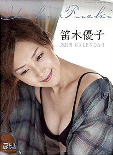 Amazon.co.jp: 笛木優子 カレン...