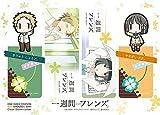 One week Friends. Character clear bookmark 2 Kiryu Shogo Yamagishi Saki
