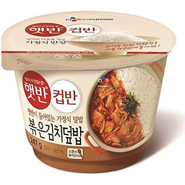 CJ Cupban] Cuencos de arroz cocinados en microondas - 5 ...