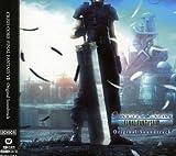 Crisis Core - Final Fantasy VII (Original Soundtrack)