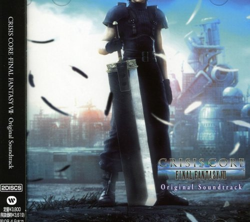 Fantasy VII (Original Soundtrack) ()