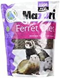 Mazuri Complete Nutrition Ferret Diet Natural Formulated Healthy Pet Food 5Lbs