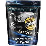東京マルイ No.36 PERFECT HIT ベアリング研磨0.2gBB 3200発入