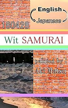 wit-samurai-180428-chia-seed