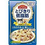 いなばペットフード とびきり低脂肪 とりささみ&鶏レバー チーズ入り 60g QDR-103 犬用