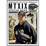 MTXIX SPECIAL BOOK