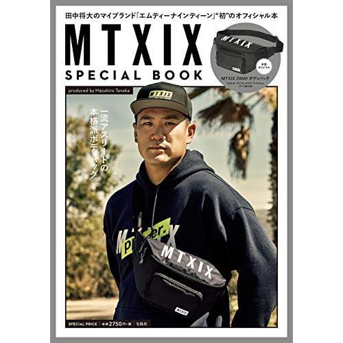 MTXIX SPECIAL BOOK 画像
