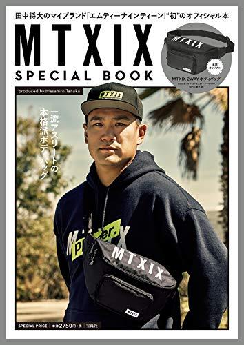 MTXIX SPECIAL BOOK 画像 A