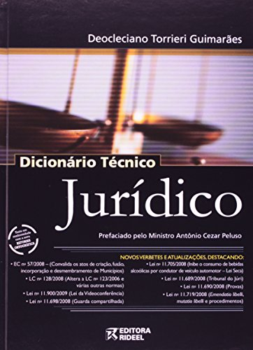 Dicionário Técnico Jurídico 2009