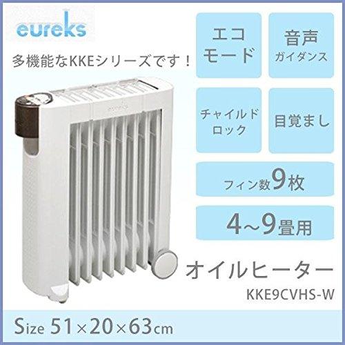 ユーレックス オイルラジエーターヒーター KKEシリーズ ホワイト KKE9CVH-S-W B00ES8GCKW