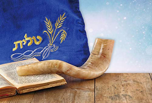 Baocicco 5x4ft Jewish New Year Party Decorations Backdrop Ram's Horn Shofar Torah Corn Embroider Decor Wooden Board Photography Background Day of Atonement Israel Feast Children Adults Portrait