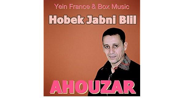 HOBAK MP3 BLIL TÉLÉCHARGER JABNI