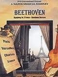 Beethoven - Symphony No 3 / Coriolanus Overture [DVD] [2001] by Bratislava Symphony Orchestra