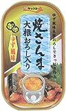 キョクヨー 焼さんま大根おろし(ゆず) 100g×30個