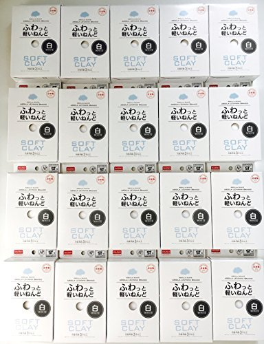 Soft clay set (White) pack of 20 by Daiso Japan (Image #1)