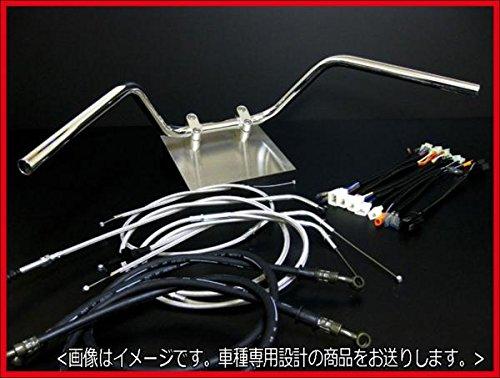 XV250 ビラーゴ アップハンドル セット 88-92 セミ絞りオニハン セミしぼり鬼ハンドル メッシュワイヤー B07DG3D4ZS