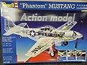 ドイツレベル 1/32 ファントム・ムスタング P-51D/K 04726 プラモデルの商品画像