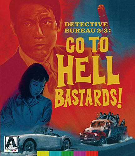 Detective Bureau 2-3 Go to Hell Bastards! (Special Edition) [Blu-ray]