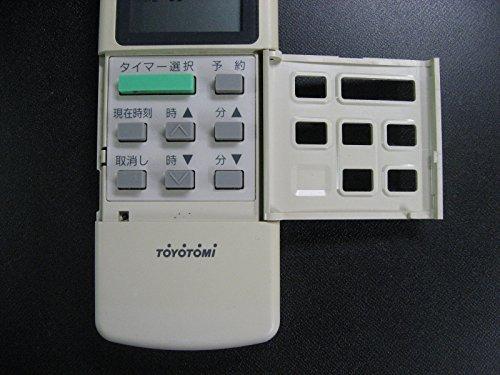 TOYOTOMI エアコンリモコン SAC-2