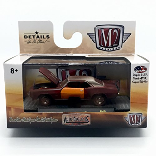 M2 Machines 1969 Chevrolet Camaro SS/RS 350 (Garnet Red Body w/Semi-Gloss White Stripe) - Auto-Projects Series Release 40 2017 Castline Limited Production 1:64 Scale Die-Cast Vehicle (R40 16-36)