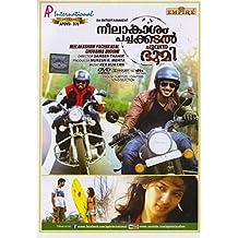 Neelaakashampachakadalchuvannabhoomi Original Malayalam DVD Fully Boxed and Sealed