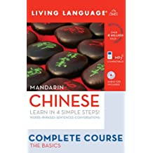 Complete Chinese (Mandarin): The Basics (Book and CD Set): Includes Coursebook, 4 Audio CDs, and Learner's Dictionary (Complete Basic Courses)