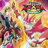 Animation Soundtrack - Yu-Gi-Oh! (Yugioh) Zexal Sound Duel 4 [Japan CD] MJSA-1100