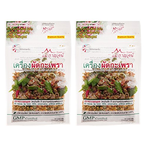 Ferbal Dried Pad Kapao Spices Stir-fried with holy basil, chilli and Garlic, 100% Original Thai natural Ingredient For Cooking 30 g (2 sets / 1 pack)