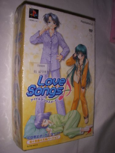 Love Songs: Idol ga Classmate [Limited Edition] [Japan Import]