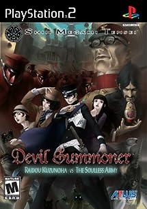 Shin Megami Tensei Devil Summoner - PlayStation 2