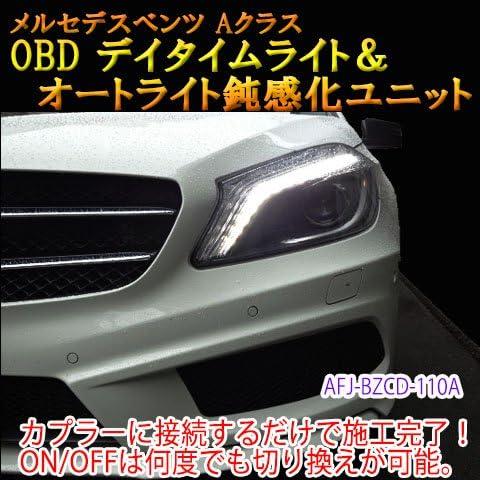 メルセデスベンツ デイタイムライト化&オートライト鈍感化ユニット A-Class(176系/前期)用 国内正規品 日本仕様 OBD 挿し込むだけで施工終了