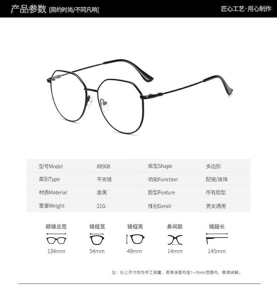 Gb Kk Eyes Anti-Blue Radiation Glasses Polygon Personality Flat Mirror No Degree Literary Retro