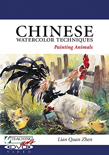 (Teaching Art - Chinese Watercolor Techniques: Painting Animals)