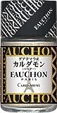 FAUCHON cardamom powder (Guatemala production) 22gX5 pieces