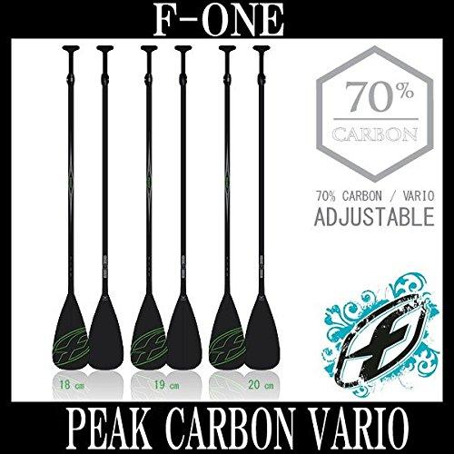 F-ONE パドル VARIO PEAK CARBON バリオピーク カーボン アジャスタブル スタンドアップパドルボード SUP 20cm   B01EKPR7ME