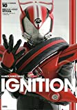 img - for Kamen rider drive special photo collection IGNITION                  IGNITION (DETAIL of HEROES) [JAPANESE EDITION] 2016 book / textbook / text book